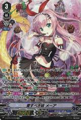 Sweetest Sister, Meer V-EB15/OCR05 OCR