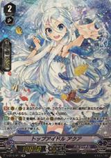 Top Idol, Aqua V-EB15/SP11 SP