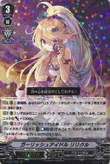 Girlish Idol, Lyricle V-EB15/006 RRR