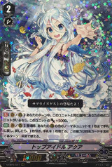 Top Idol, Aqua V-EB15/011 RRR