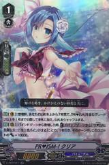 PRISM-Image, Clear V-EB15/017 RR