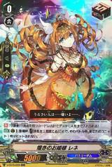 Glittery Baby, Lene V-EB15/020 RR