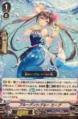 Prudent Blue, Miep V-EB15/030 R