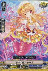 Lover Hope, Rina V-EB15/048 C
