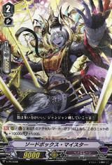Sword Box Meister V-PR/0356 PR