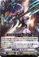 Flourishing Knight, Edith V-PR/0366 PR