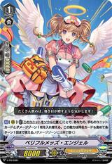 Bellyful Meds Angel V-PR/0381 PR