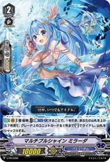 Multiple Shine, Mirada V-PR/0390 PR