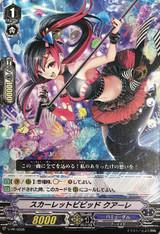 Scarlet Vivid, Quale V-PR/0395 PR