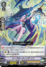 Seablue Witch, NiNi V-PR/0396 PR
