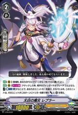 Venus Witch, Reppler V-PR/0422 PR