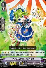Nightmare Doll, Tosca V-PR/0424 PR
