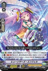 Huge Scissors Angel V-PR/0428 PR