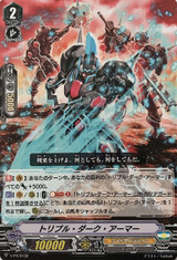 Triple Dark Armor V-PR/0432 PR