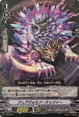 Werwolf Ketzer V-PR/0433 PR