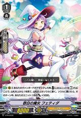 Witch of Enlightenment White, Foetida V-PR/0435 PR