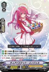 Cure Basket Angel V-PR/0437 PR