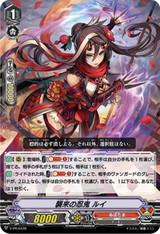 Stealth Rogue of Invasions, Rui V-PR/0439 PR