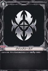 Quick Shield V-PR/0468 PR