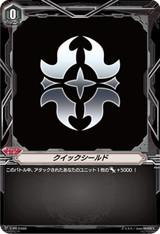 Quick Shield V-PR/0469 PR