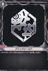 Quick Shield V-PR/0475 PR
