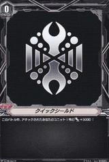 Quick Shield V-PR/0477 PR