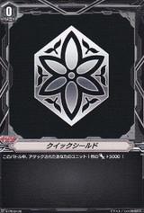 Quick Shield V-PR/0478 PR