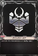 Quick Shield V-PR/0484 PR
