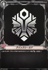 Quick Shield V-PR/0485 PR