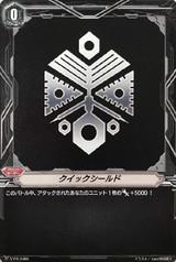 Quick Shield V-PR/0490 PR