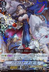 Battle Sister, Cassata V-PR/0298 PR RRRver