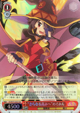 To Further Heights Megumin KS/W75-042S SR