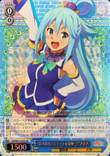 Elite Goddess in Charge of Japan...? Aqua KS/W75-076S SR