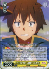 Full of Concerns Kazuma KS/W75-021 C