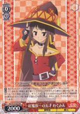 Megumin, Genius Crimson Demon KS/W75-032 RR
