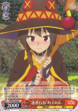 Problematic Act Megumin KS/W75-039 R