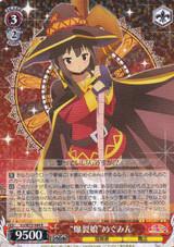 Explosion Girl Megumin KS/W75-044 R