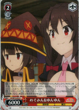Megumin & Yunyun KS/W75-052 U