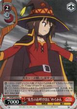 Calling for Sensei Megumin KS/W75-054 U
