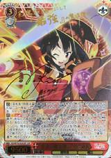 Strongest Magic User Megumin KS/W76-033SSP SSP