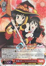 To the Crimson Demon Village! Megumin & Yunyun KS/W76-029S SR