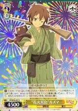 Fireworks Display Kazuma KS/W76-007 R