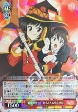 To the Crimson Demon Village! Megumin & Yunyun KS/W76-029 RR