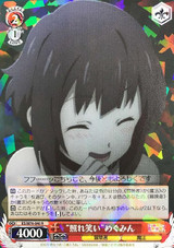 Shy Smile Megumin KS/W76-040 R