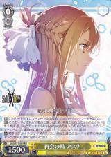 Asuna, Time of Reunion SAO/S71-001 RR