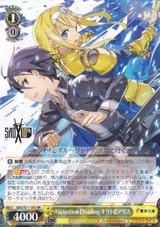 Kirito & Alice, Alicization Dividing SAO/S71-002 RR