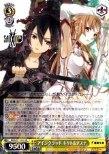 Kirito & Asuna, Aincrad SAO/S71-003 RR