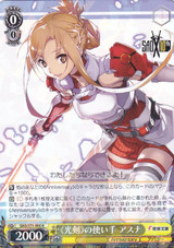 Asuna, ::Photon Sword:: User SAO/S71-005 R