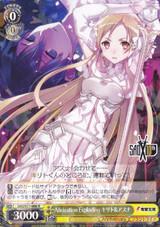Kirito & Asuna, Alicization Exploding SAO/S71-006 R