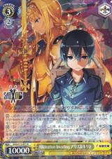 Alice & Kirito, Alicization Invading SAO/S71-011 R